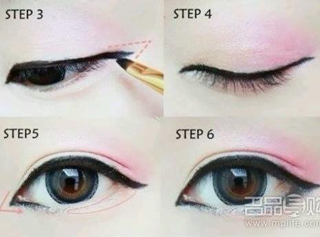 Kontúrozott szemek